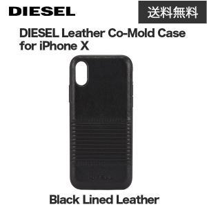送料無料 DIESEL Leather Co-Mold Case for iPhone X / Black Lined Leather|softbank-selection