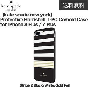 kate spade iPhone8Plus / iPhone7Plus ケース Protective Hardshell 1-PC Comold Case Stripe 2 Black / White / Gold Foil softbank-selection