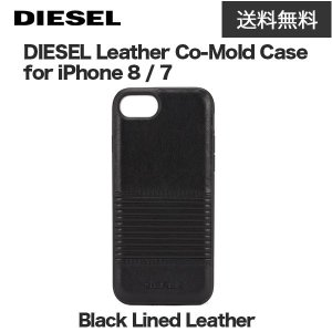 DIESEL Leather Co-Mold Case for iPhone 8 / 7 / 6s / 6 Black Lined Leather|softbank-selection
