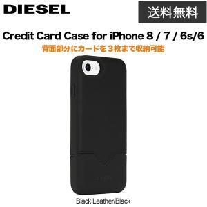 送料無料 Diesel Credit Card Case for iPhone 8 / 7 / 6s/6 Black Leather/Black|softbank-selection
