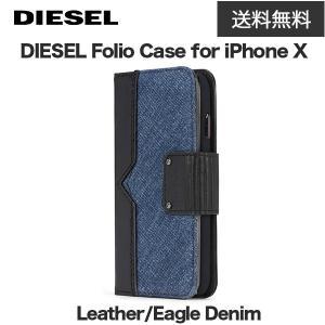 送料無料 DIESEL Folio Case for iPhone X / Leather / Eagle Denim|softbank-selection
