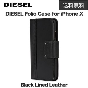 送料無料 DIESEL Folio Case for iPhoneXS iPhoneX / Black Lined Leather|softbank-selection