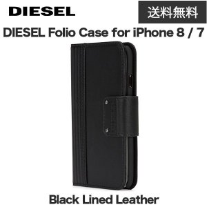 DIESEL Folio Case for iPhone 8 / 7 Black Lined Leather|softbank-selection