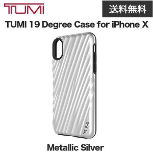 送料無料 TUMI iPhoneXS iPhoneX ケース 19 Degree Metallic Silver|softbank-selection