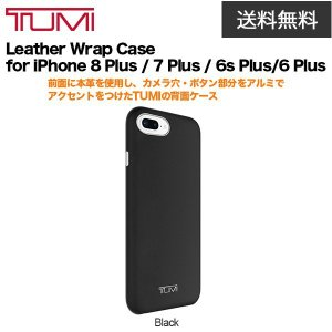 送料無料 TUMI Leather Wrap Case for iPhone 8 Plus / 7 Plus / 6s Plus/6 Plus Black|softbank-selection