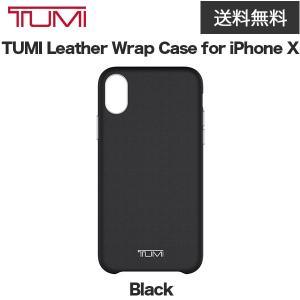 送料無料 TUMI Leather Wrap Case for iPhone X Black|softbank-selection