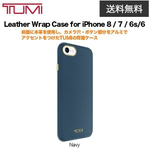 TUMI Leather Wrap Case for iPhone 8 / 7 / 6s/6 Navy|softbank-selection