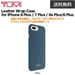 TUMI Leather Wrap Case for iPhone 8 Plus / 7 Plus / 6s Plus/6 Plus Navy|softbank-selection