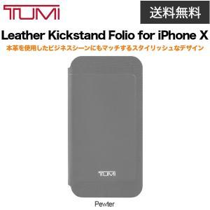 TUMI Leather Kickstand Folio for iPhone X Pewter|softbank-selection