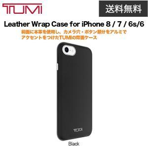 送料無料 TUMI Leather Wrap Case for iPhone 8 / 7 / 6s/6 Black|softbank-selection