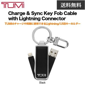 送料無料 TUMI Charge & Sync Key Fob Cable with Lightning Connector Black|softbank-selection