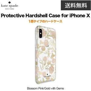 ケイトスペード kate spade iPhone XS iPhone X ケース Protective Hardshell Case Blossom Pink/Gold with Gems スマホケース iphoneケース|softbank-selection