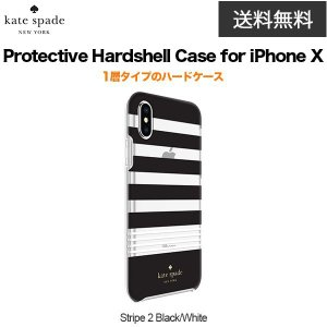 送料無料 kate spade Protective Hardshell Case for iPhoneXS iPhoneX Stripe 2 Black/White|softbank-selection
