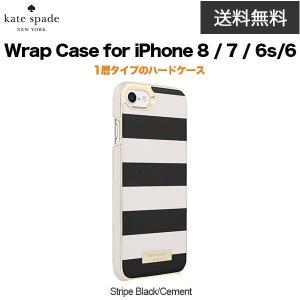 送料無料 kate spade Wrap Case for iPhone 8 / 7 / 6s/6 Stripe Black/Cement|softbank-selection