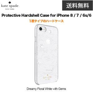 kate spade Protective Hardshell Case for iPhone 8 / 7 / 6s/6 Dreamy Floral White with Gems|softbank-selection