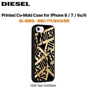 送料無料 Diesel Printed Co-Mold Case for iPhone 8 / 7 / 6s/6 Multi Tape Gold/Black|softbank-selection