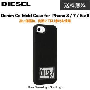 送料無料 Diesel Denim Co-Mold Case for iPhone 8 / 7 / 6s/6 Black Denim/Light Grey Logo|softbank-selection