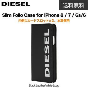 送料無料 Diesel Slim Folio Case for iPhone 8 / 7 / 6s/6 Black Leather/White Logo|softbank-selection
