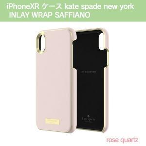 Kate Spade iPhoneXR ケース kate spade new york INLAY WRAP SAFFIANO rose quartz|softbank-selection