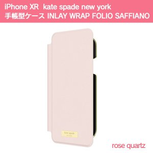 女性たちにクリエイティブでカラフルなライフスタイルを提案  iPhone XR kate spade...