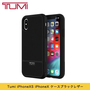 Tumi iPhoneXS iPhoneX ケース TUMI KICKSTAND CARD CASE ブラックレザー|softbank-selection