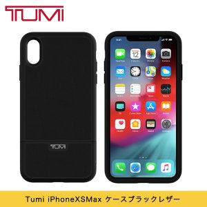 Tumi iPhoneXSMax ケース TUMI KICKSTAND CARD CASE|softbank-selection