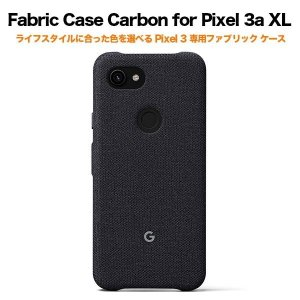 Google Fabric Case Carbon for Pixel 3a XL|softbank-selection
