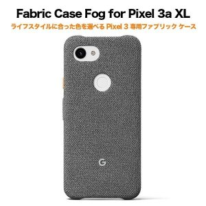 Google Fabric Case Fog for Pixel 3a XL|softbank-selection