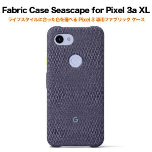 Google Fabric Case Seascape for Pixel 3a XL|softbank-selection