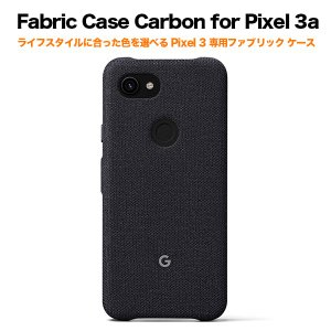 Google Fabric Case Carbon for Pixel 3a|softbank-selection