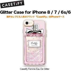 送料無料 Casetify Glitter Case for iPhone 8 / 7 / 6s/6 Casetify Femme Eau De Glitter|softbank-selection