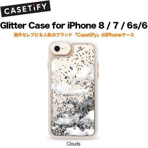 Casetify Glitter Case for iPhone 8 / 7 / 6s/6 Clouds|softbank-selection