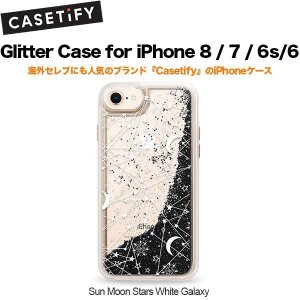 Casetify Glitter Case for iPhone 8 / 7 / 6s/6 Sun Moon Stars White Galaxy|softbank-selection