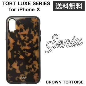 Sonix TORT LUXE SERIES for iPhone X BROWN TORTOISE|softbank-selection