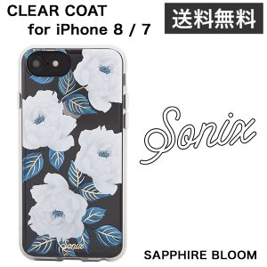 Sonix CLEAR COAT for iPhone 8 / 7 SAPPHIRE BLOOM|softbank-selection
