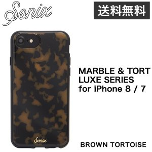 Sonix MARBLE & TORT LUXE SERIES for iPhone 8 / 7 BROWN TORTOISE|softbank-selection