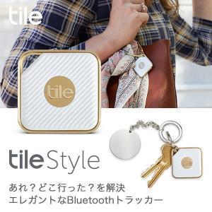 落し物がみつかる Tile Style(タイルスタイル)/ スマートトラッカー|softbank-selection