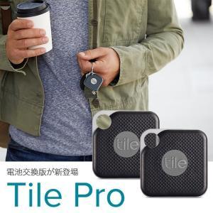 探し物を音で見つける Tile Pro(電池交換版)/ スマートトラッカー Bluetoothトラッカー Black 2個パック|softbank-selection