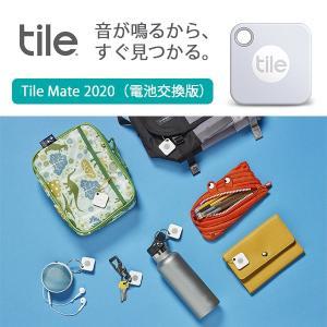 探し物を音で見つける Tile Mate 2020(電池交換版)/ スマートトラッカー Blueto...