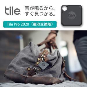 探し物を音で見つける Tile Pro 2020(電池交換版)/ スマートトラッカー Bluetoothトラッカー タイルメイト 単品 ブラック 電池交換可能|ソフトバンクセレクション