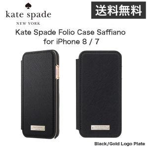 アウトレット Kate Spade Folio Case Saffiano for iPhone 8 / 7 Black/Gold Logo Plate|softbank-selection