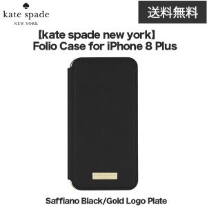 kate spade new york Folio Case...