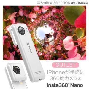 Insta360 TM Nanoの商品画像