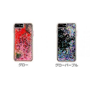 Case-Mate iPhone 8 Plus / 7 Plus / 6s Plus / 6 Plus Waterfall グロー|softbank-selection