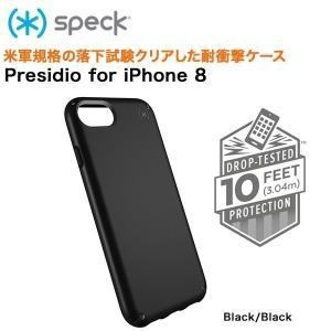 Speck iPhone8 / iPhone7 / 6s ケース Presidio Black / Black|softbank-selection