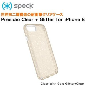 Presidio Clear+Glitter for  iPhone 6s / 7 / 8 Clear With Gold Glitter/Clear|softbank-selection