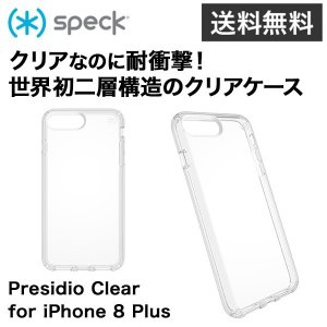 Speck ケース クリア iphone8Plus / iPhone7Plus /  6sPlus / 6Plus Presidio Clear  Clear / Clear|softbank-selection