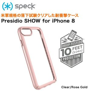 Speck Presidio SHOW for iPhone 6s / 7 / 8 Clear/Rose Gold|softbank-selection