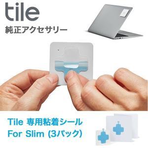 Tile 純正アクセサリー Tile 専用粘着シール For Slim (3パック)|softbank-selection
