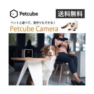 Petcube Camera|softbank-selection